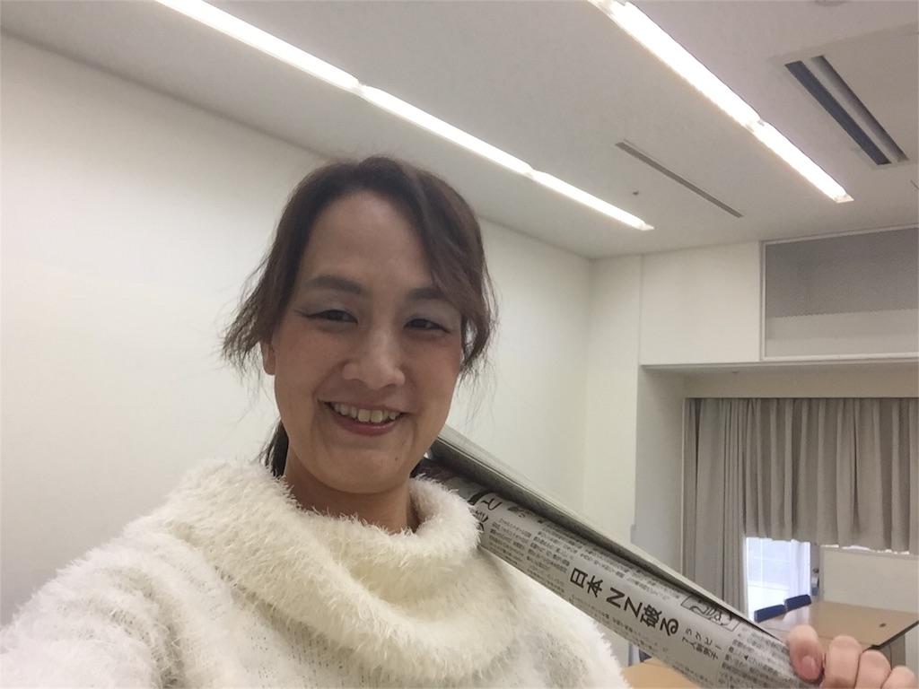 f:id:noacocomiruku-3:20170325211506j:image