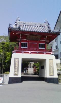 7番 山門