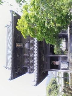 熊谷寺 山門