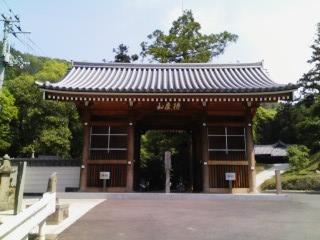 切幡寺 山門