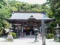 切幡寺 本堂