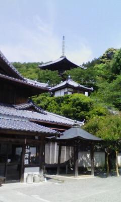 切幡寺 境内