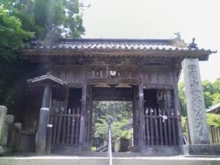 藤井寺 山門