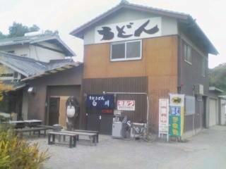 2009/11/28 白川 外観