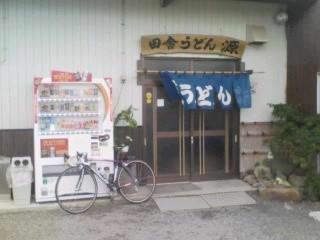 2009/11/28 源 外観