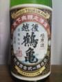 越後鶴亀 純米酒 ラベル
