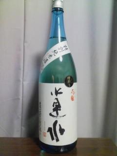 水是水 特別純米酒