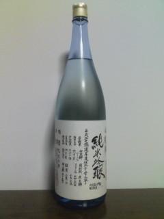 悦凱陣 純米吟醸 山田錦100%