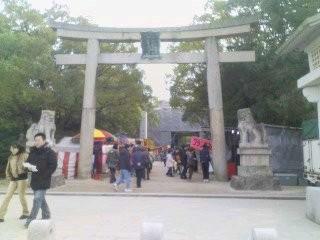 2010/1/3 大山祇神社