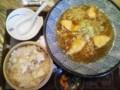 2010/1/3 昼食