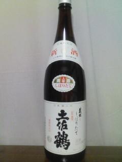 土佐鶴 上撰 新酒