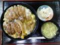 2010/1/23 ひばり食堂 カツ丼並