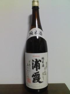 浦霞 純米酒 全体
