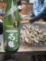 2010/2/10 焼き牡蠣in志度 石鎚と共に…