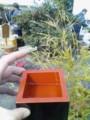 20100213 川鶴酒造 蔵開き