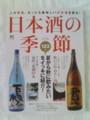 20100727 雑誌