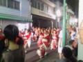 紙祭り 踊り