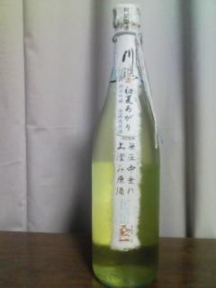 20100901 川鶴 初夏あがり