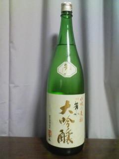 20100901 芳水 大吟醸