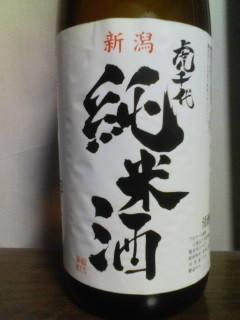 20100929 虎千代 純米酒 ラベル