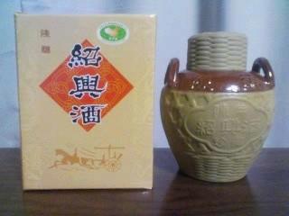 20101011 紹興酒