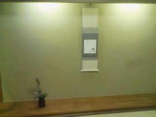 20101015 床の間in高松