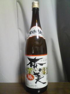20101020 黒糖焼酎 奄美