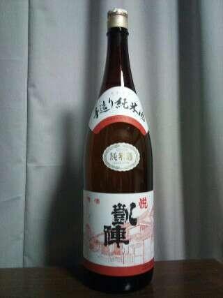 20101026 悦凱陣 手造り純米酒ラベル