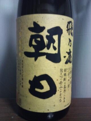 20111115 黒糖焼酎 朝日ラベル