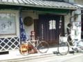 20110410 成龍酒造の蔵開き