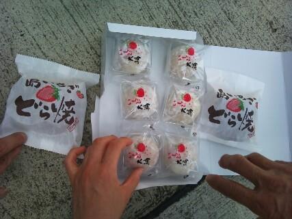 20110508 しまなみ練 ボッコ(株) イチゴ大福など…