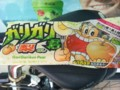 20110717 B-Shop-Ochi往復 昼食後のデザート