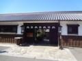 20110923 山田家 外観