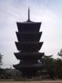 20111002 昼練:丸亀往復 善通寺 五重塔