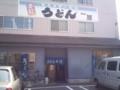 20111010 昼練:讃岐うどんライド 一屋 外観
