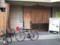 20111103 昼練:こがね製麺所善通寺本店 外観
