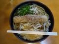 20111113 昼練:貴一うどん 温かけ大+ちくわ天