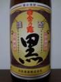20111205 白金乃露 黒麹 ラベル