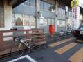 20120108 朝練:観音寺往復