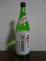 20120204 梅錦立春朝搾り