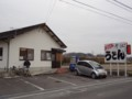 20120205 彦江うどん 外観