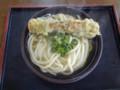 20120219 昼練:つる一 温かけ大+ちくわ天