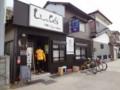 20120320 チーム練:弓削島往復 島でcafe 外観