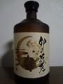 20120326 卯乃花兎(米焼酎)