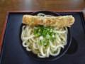 20120401 仁尾・三野方面Ride:つる一 温かけ小+ちくわ天