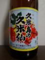 20120411 久米島の久米仙 ラベル
