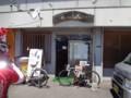 20120504 味見亭