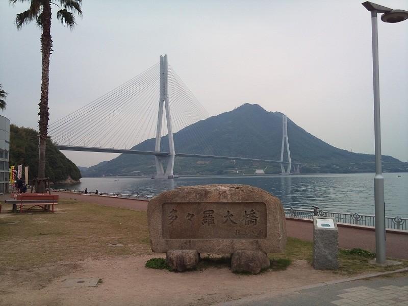 20120520 多田羅しまなみ公園
