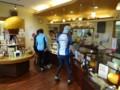20120520 パティスリーオクモト 店内