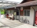 20120610 昼練:三嶋製麺所
